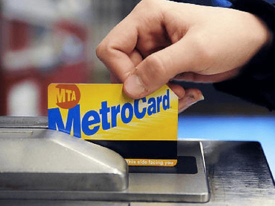 С конца января малоимущие ньюйоркцы могут купить metrocard за полцены