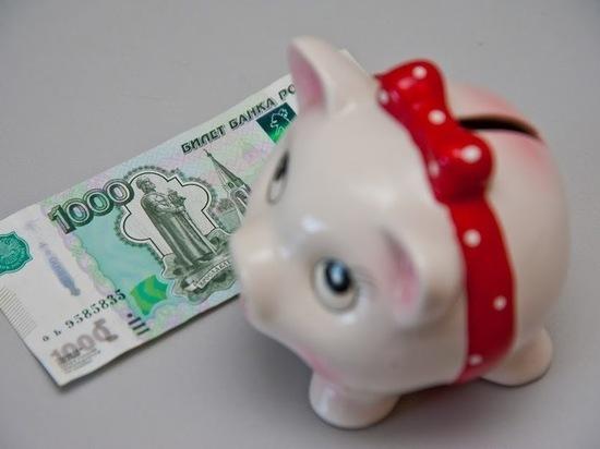 небанковская кредитная организация монета 30109810400000