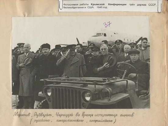 Минобороны РФ рассказало об охране Сталина, Рузвельта и Черчиля в Ялте