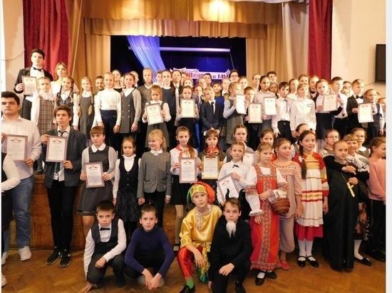 В Смоленске завершился конкурс среди школьников