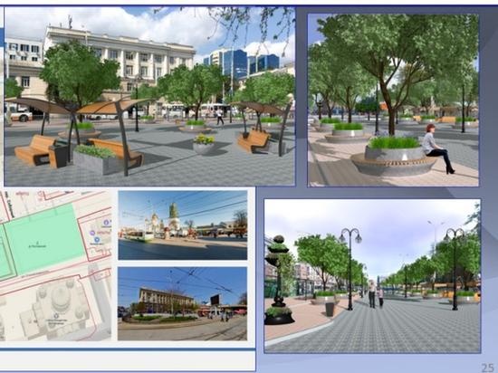 Новую пешеходную зону обустроят в центре Ростова