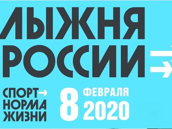 Рязанская область присоединится к всероссийской акции «Лыжня России»