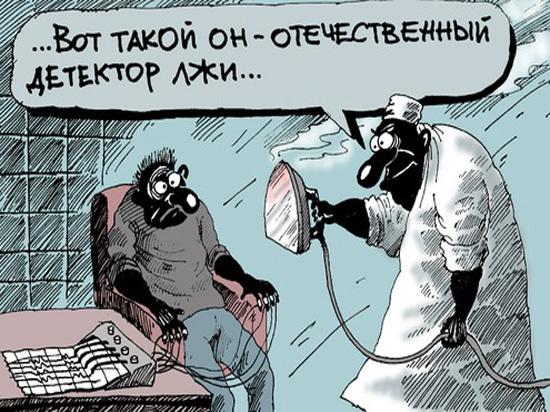 Саратовских должников за ЖКУ будут снова терроризировать коллекторы