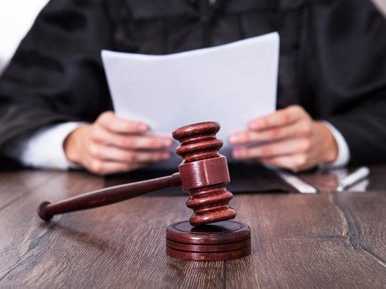 В Петербурге адвоката и таможенника осудили за взятку