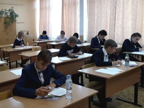 Более ста серпуховских школьииков приглашены на областные этапы предметных олимпиад