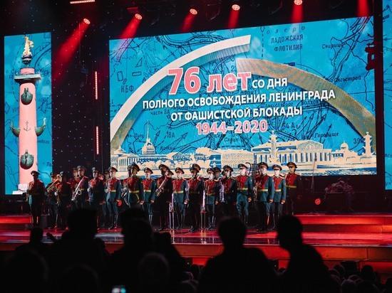 «Встреча с Победой»: в Санкт-Петербурге отметили 76-ю годовщину снятия блокады Ленинграда