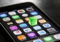 WhatsApp, Bahncard, договор в интернете: что изменится для потребителей Германии в феврале