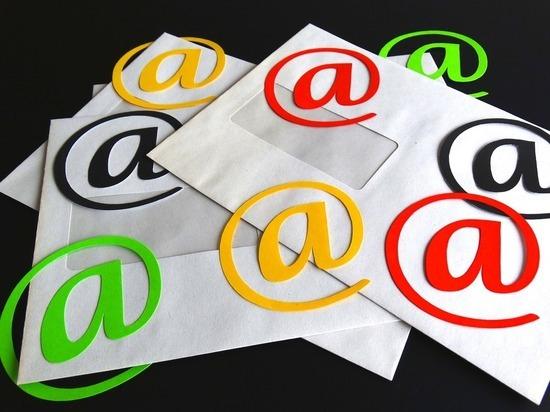ПРАВО ИМЕЮ: Увольнение по электронной почте