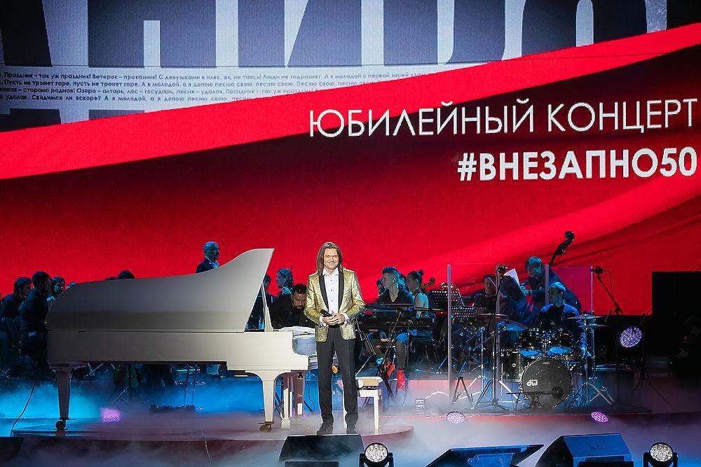 Дмитрий Маликов отметил 50-летний юбилей: поздравили Арбенина, Меладзе, Киркоров