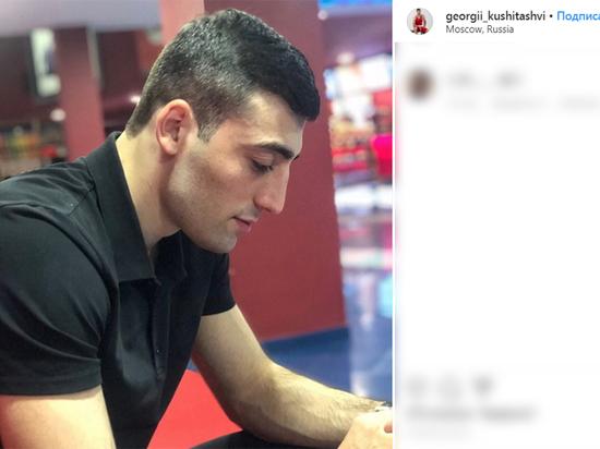 После задержания друг боксера Кушиташвили позвонил невесте: