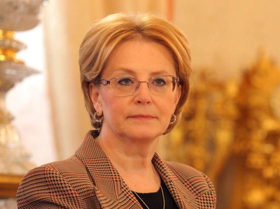 Скворцова назвала свои главные успехи на посту главы Минздрава