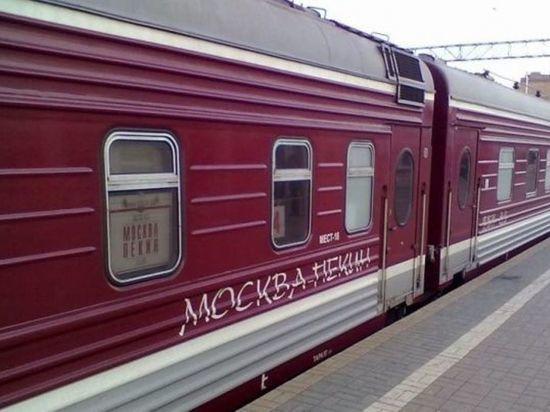 Поезд Пекин – Москва проедет по Забайкалью 3 февраля