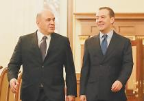Отставка казавшегося непотопляемым правительства под руководством Дмитрия Медведева стала одной из самых громких и обсуждаемых новостей в стране