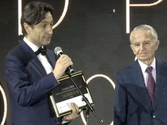 Дагестанский меценат получил 1 млн$ за вклад в образование