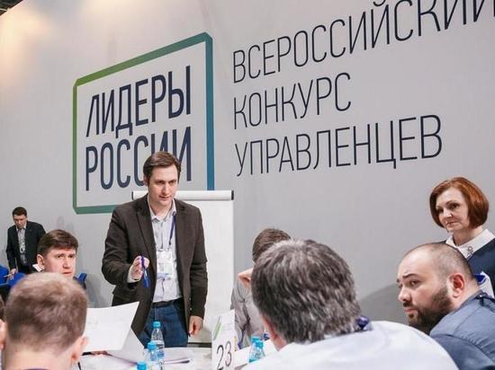 Семь дагестанцев вошли в финал конкурса «Лидеры России»