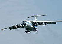 Эксперт рассказал об эвакуации россиян из Китая: коронавирус поднял военные самолеты