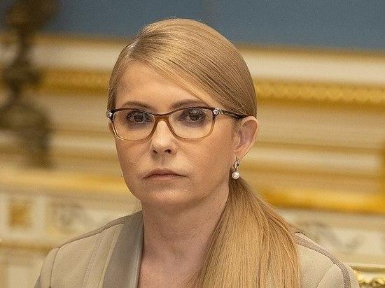 Юлия Тимошенко: Украина летит в пропасть