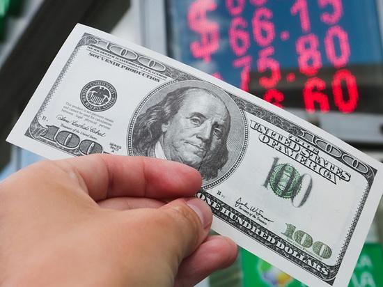 Неутешительный прогноз экономистов: коронавирус добрался и до рубля