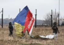 Прокуратура Нидерландов предъявила официальные обвинения четырем фигурантам дела об уничтожении пассажирского «Боинга» рейса МН17 и вызвала их для проведения следственных действий