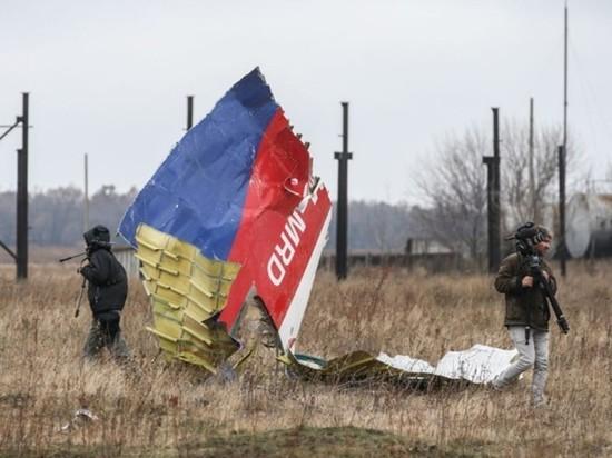 Адвокат рассказала, как будут судить в Нидерландах россиян за сбитый «Боинг»