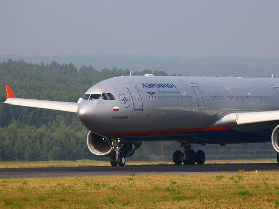 Из Красноярска открыли продажу билетов на самолет до Якутска