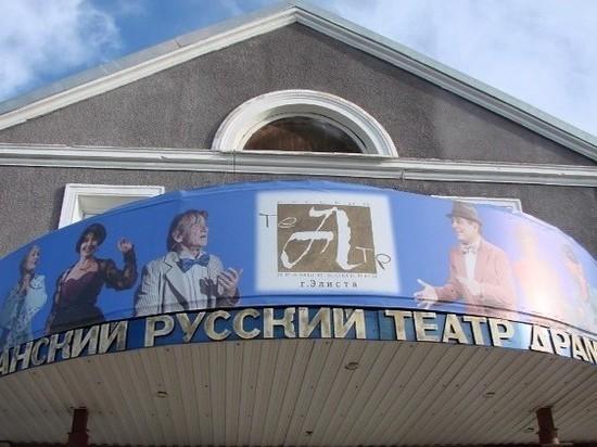 В Калмыкии стартовал проект Русского театра «Спасибо Героям»