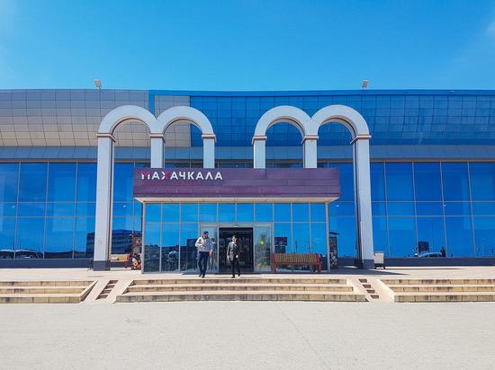 Изолятор для зараженных короновирусом появится в аэропорту Махачкалы