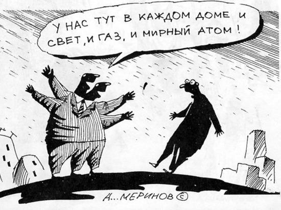 Жители посёлка Горный  встревожены тишиной вокруг будущего росатомного завода