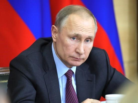 Путин отвел на изменение Конституции три с небольшим месяца