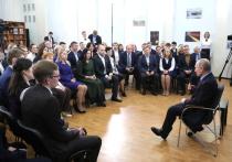 Путин связал поправки в Конституцию с ПООПами