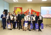 Одиннадцати юным серпуховичам вручили их первые паспорта