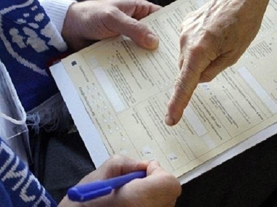 В Калмыкии предстоящей осенью пройдет перепись населения