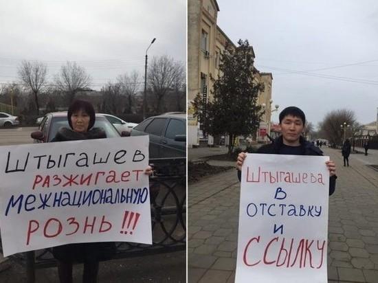 В Интернете создана петиция за отставку Владимира Штыгашева