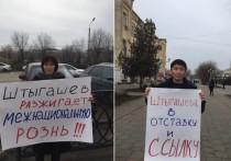 Уроженцы Калмыкии собирают голоса за отставку председателя Верховного совета Хакасии