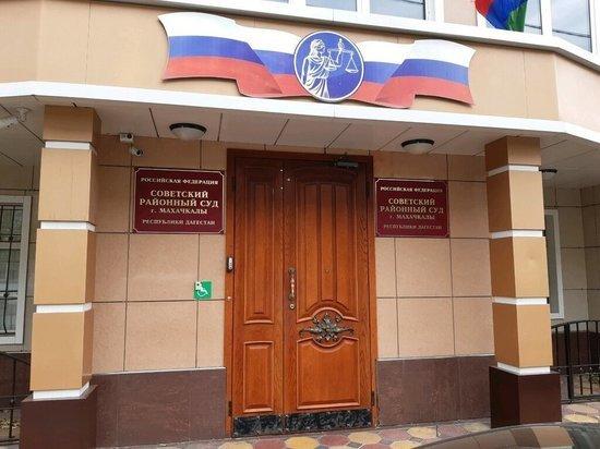В Дагестане  застройщика обвиняют в мошенничестве