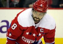 НХЛ признала Овечкина звездой дня