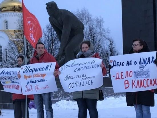 Протестуем: представители оппозиции призывают к отставке глав Шуи и Иванова