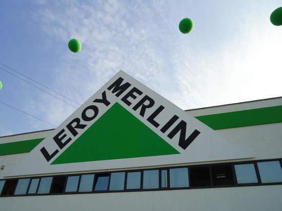«Леруа Мерлен» в Смоленске откроется в этом году