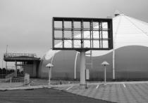 Жизнь без ставок. Исполняется год с закрытия игорной зоны на берегу Азовского моря