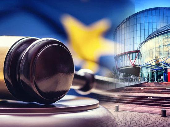 Дагестанец получит 80 тыс.евро за гибель жены в спецоперации