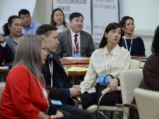 «Лидеры Калмыкии» поборются за выход в суперфинал конкурса «Лидеры России»