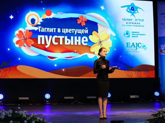 Русскоязычный «Таглит» отметил 20-летие мероприятием в поддержку южных районов Израиля