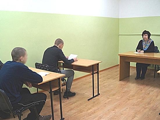 В симферопольском СИЗО сдавали экзамен по русскому языку