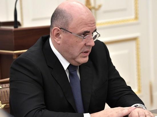Мишустин на совещании с Путиным ввел новую моду