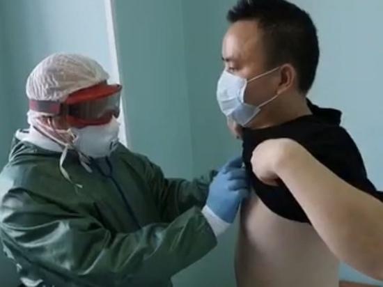 Китаец с коронавирусом в Чите и его семья чувствуют себя удовлетворительно