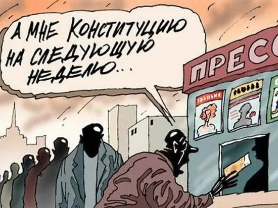 Что думают в Кузбассе о предстоящих изменениях в конституции