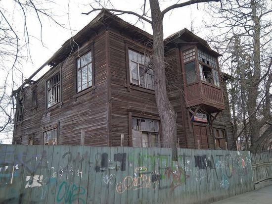 Опубликовано открытое письмо в защиту от сноса екатеринбургского Дома Серебровского