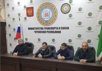 В общественном транспорте Чечни введут электронную оплату