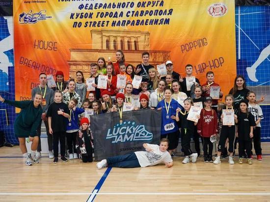 В Ставрополе определили лучших танцоров