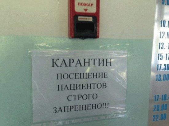 Эпидемия наступает: в Иванове на карантин закрывают уже больницы